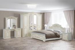 Модульная спальня Деметра